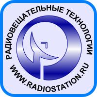 ООО Радиовещательные технологии